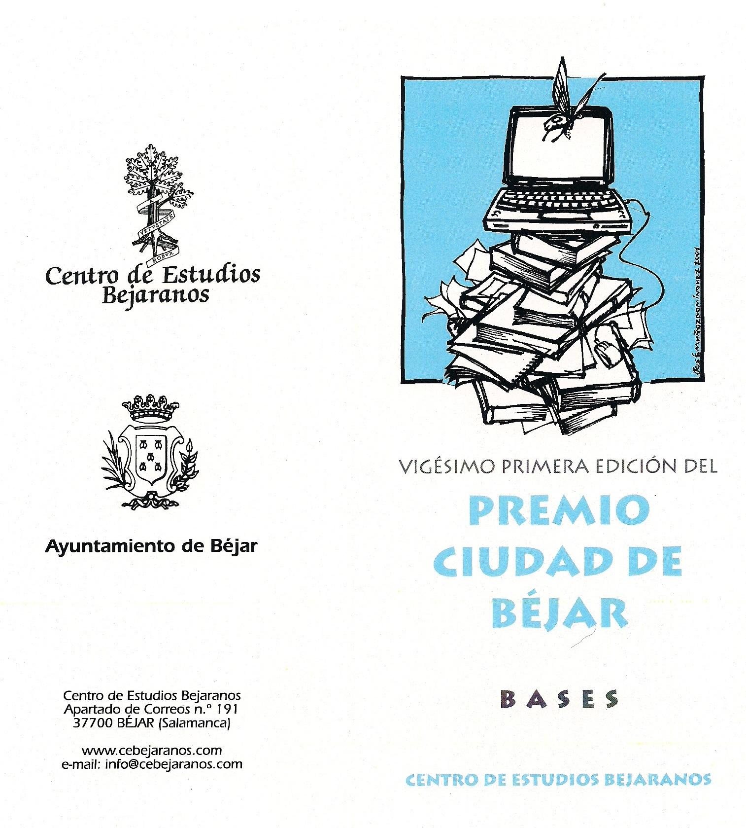 1 Premio CDB